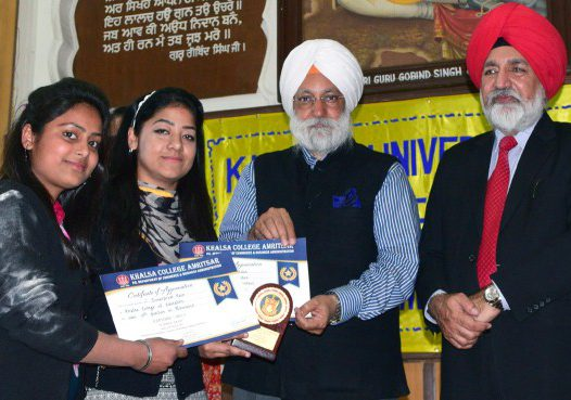 World Sikh Environment Day Celebrated